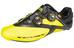 Mavic Cosmic Ultimate II But Mężczyźni żółty/czarny